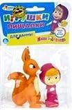 Masha and the Bear cartoon bath toy set. Masha and the squirrel. .