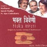Bhakta Triveni