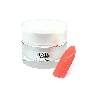 Nail Creation Colour Gel, Tropic Delight