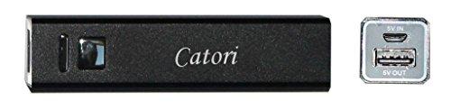 cargador-de-telfono-porttil-con-usb-batera-con-nombre-grabado-catori-nombre-de-pila-apellido-apodo