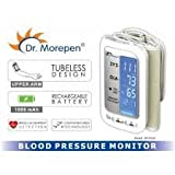 All NEW Dr Morepen BP 09 FULLY AUTOMATIC BLOOD PRESSURE MONITOR.+FREE DIGITAL THERMOMETER