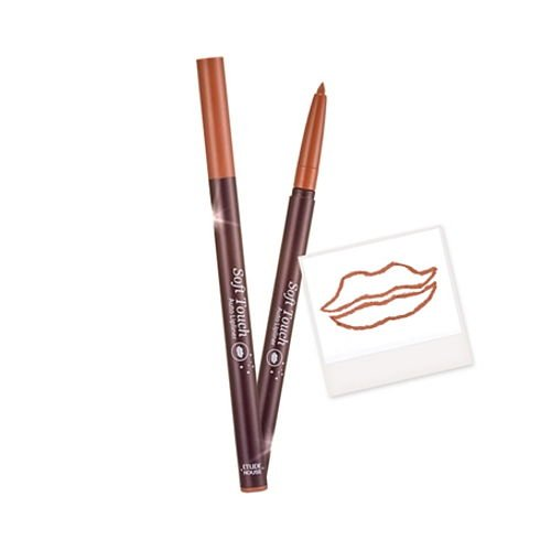 etude-house-soft-touch-auto-lip-liner-2-pink-beige
