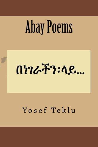 Abay Poems