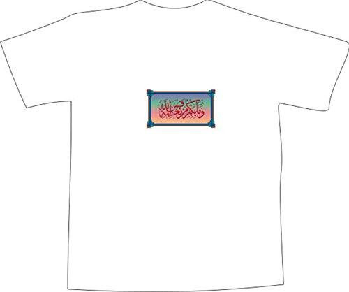 T-Shirt E1020 Schönes T-Shirt mit farbigem Brustaufdruck - Logo / Grafik - Comic Design - sehr schönes islamisches Ornament Schwarz