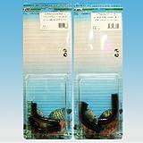 JBL 6083400 Knickschutz für Wasserschläuche Winkelstück, 16/22 mm