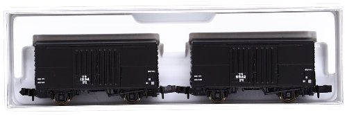 kato-8025-wamu-90000-box-van-set-circa-1953-2-by-kato