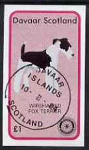 Davaar Island 1984 Rotary -Dogs (Wirehaired Fox Terrier) imperf souvenir sheet (£1 value) cto used ANIMALS DOGS ROTARY FOX TERRIER JandRStamps