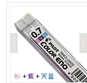 Yangfr Buntstiftminen 0,7 mm bruchfest mechanische Bleistiftminen C1