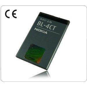 NOKIA-BATTERIE ORIGINAL NOKIA BL-4CT Li-Ion 860mAh POUR NOKIA 7230
