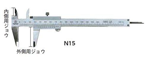 Mitutoyo 530-100 Standard-Nonius Messschieber, 0-100 mm