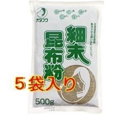 Otafuku-polvere finissima polvere di alghe [500gX5 borse] 1 caso