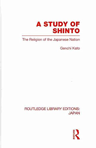 [(A Study of Shinto : The Religion of the Japanese Nation)] [By (author) Genchi Katu] published on (November, 2010)