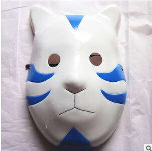 Sunhoyu Halloween Masken Damen,Anime Naruto ANBU Ninja Maske Coole Partei Cosplay Kostüm Zubehör (Coole Anime Kostüme)