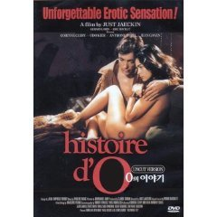 Histoire d' O