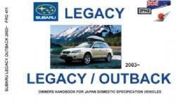 subaru-legacy-outback-2003-owners-handbook