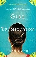 [(Girl in Translation)] [Author: Jean Kwok] published on (May, 2011)