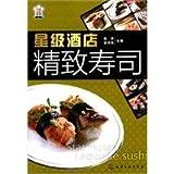 Scarica Libro Exquisite sushi star hotel Chinese Edition (PDF,EPUB,MOBI) Online Italiano Gratis