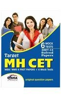 Target MH-CET (MBA/MMS) - Solved Past (2007 - 2012) + 6 Mock Tests (Old Edition)