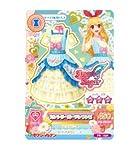 Aikatsu! Land-Garten-Kleid PR-038 Seven-Eleven Promo beschr?nkt Stempel-Rallye (Japan Import / Das Paket und das Handbuch werden in Japanisch)