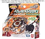 Beyblade Takara 4D - Shinobi Salamander SW145SD + lanceur
