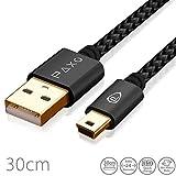 30cm Nylon Mini USB Kabel schwarz, USB auf Mini USB Ladekabel, Goldstecker und geflochtenes Kabel (Braided)