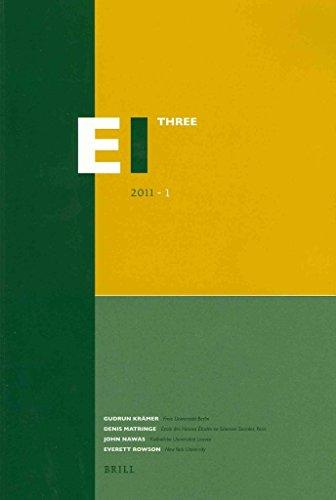 [Encyclopaedia of Islam - Three] (By: Gudrun Krämer) [published: February, 2011]