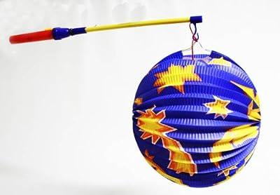 HAAC Lampion bunt mit Motiv Mond und Sterne für Feste Laternenumzug 22,5 cm von HAAC - Du und dein Garten