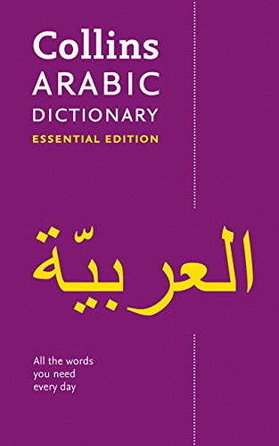Collins Arabic Dictionary: 24,000 translations in a portable format