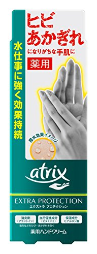 Kao atrix | Hand Care Cream | Extra Protection 70g (japan import) (Protection Cream Hand)