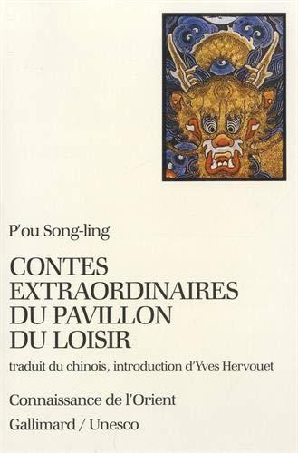 Contes extraordinaires du Pavillon du Loisir (Conn Orient 2)
