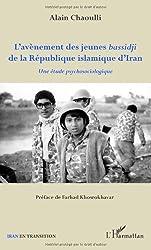 L'avènement des jeunes bassidji de la République islamique d'Iran : Une étude psychosociologique