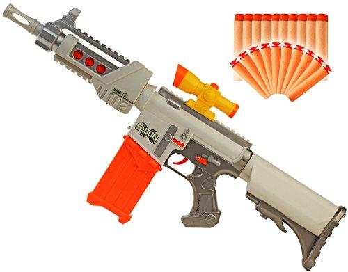 Preisvergleich Produktbild Mega S-Gun elektrisches Pfeil-Gewehr inkl. 20 Softpfeilen