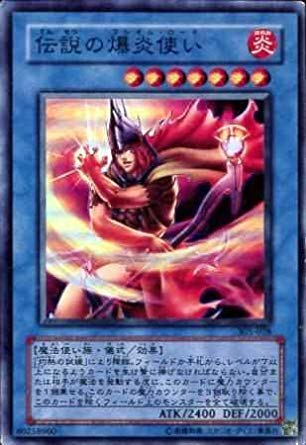 Explosive Flamme Tsukai 305-028SR von Yu-Gi-Oh Kartenlegende