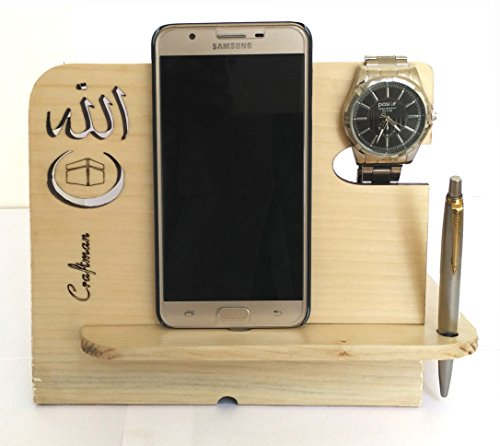 Allah The Name - Nature Craftman Personal Organizer Docking Station with key...