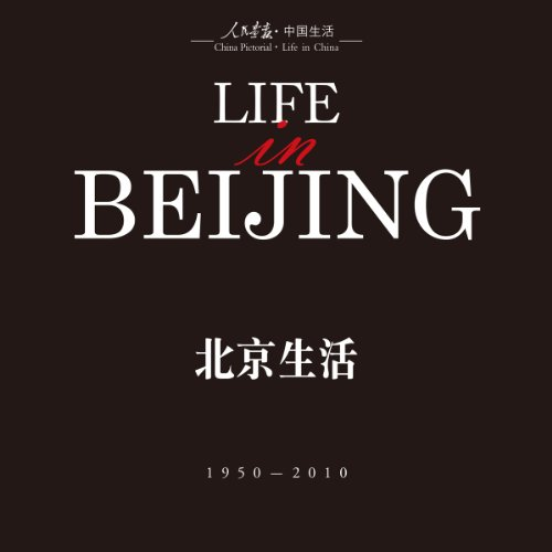 life-in-beijing-1950-2010-china-pictorial-o-life-in-china-english-edition