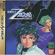 Mobile Suit Z Gundam: Zenpen Zeta no Kodou [Japan Import]