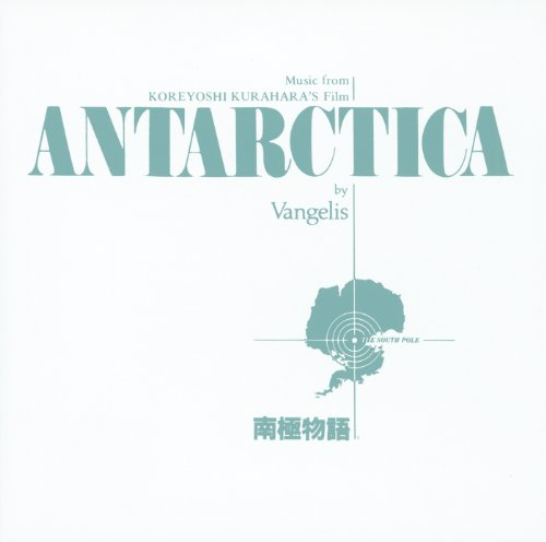 antarctica-echoes