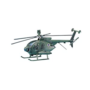 Academy-Helicóptero Hughes 500D Tow - Aeromodelismo - Escala 1:48 (Reemplaza ACA01644) (ACA12250)