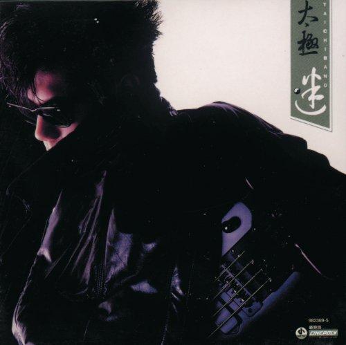 2030 (Album Version) -
