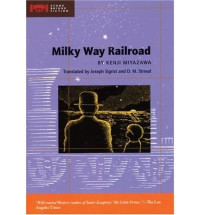 milky-way-railroad-author-kenji-miyazawa-published-on-december-2008