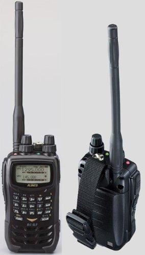 Alinco DJ-G7 FM Tri-band Handheld Transceiver (japan import)