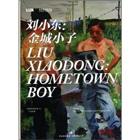 liu-xiaodong-jincheng-boychinese-edition