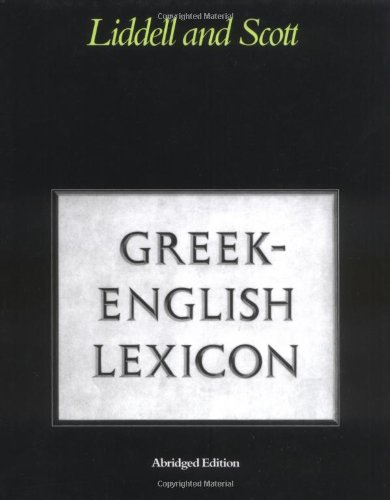 Abridged Greek Lexicon