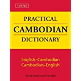 Tuttle Practical Cambodian Dictionary: English-Cambodian, Cambodian-English (Tuttle Language Library)