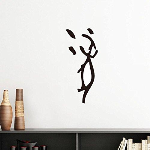 DIYthinker Knochen Inschriften Chinese Zodiac Ratte Silhouette entfernbarer Wand-Aufkleber-Kunst-Abziehbilder Wand-DIY Tapete Für Zimmer Aufkleber 50cm Schwarz