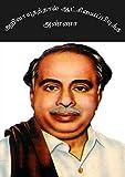 அறிவாயுதத்தால் ஆட்சியைப்பிடித்த அண்ணா: அண்ணா (Tamil Edition)