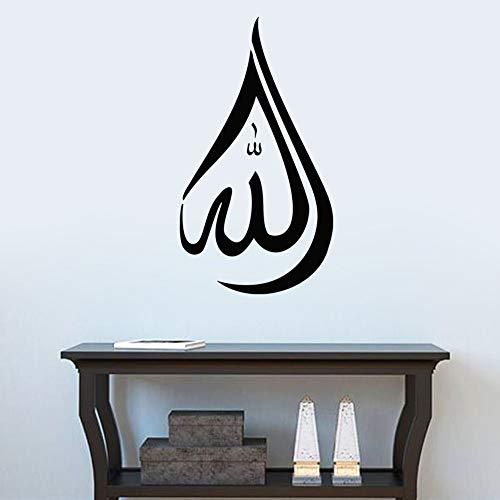 3D Wandaufkleber Islamischer Muslim Koran Zitat Entfernbare Wandaufkleber Abziehbilder Vinyl Dekor Home Room Mural