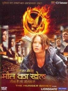 The Hunger Games (Hindi)