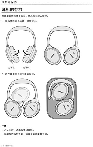 Bose ® QuietComfort 35 kabellose Kopfhörer silber - 8