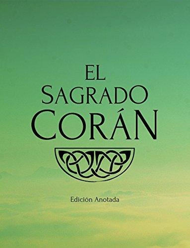 El Sagrado Corán (Spanish Edition)